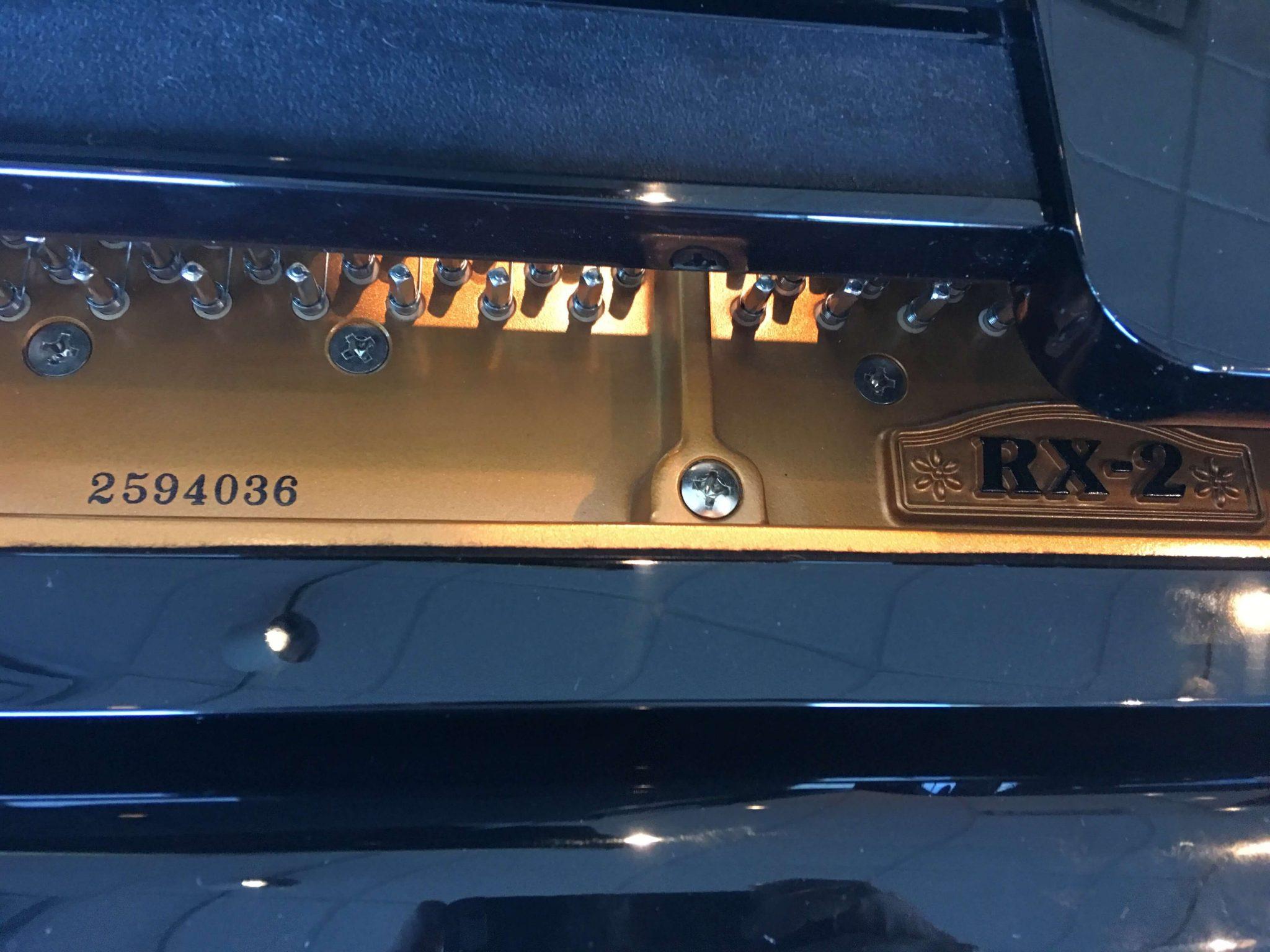 2008 Kawai RX2